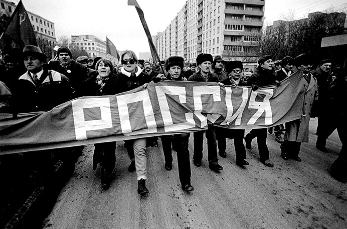 © Валерий Щеколдин. Москва, 1991