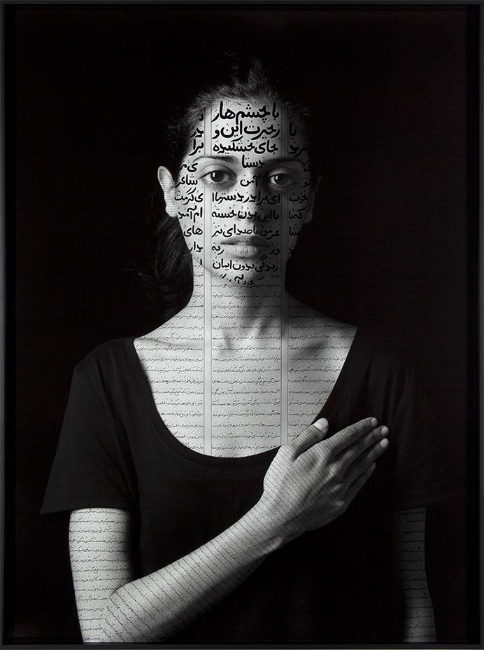 Roja. Shirin Neshat. 2012. © Shirin Neshat