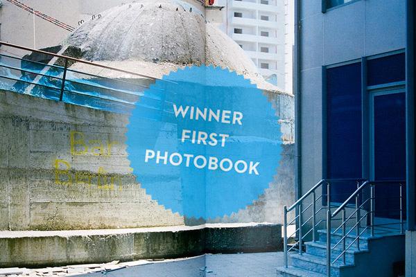 Фонд Aperture назвал шорт-лист своей книжной премии