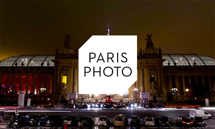 Окно в Париж В столице Франции стартует ярмарка Paris Photo