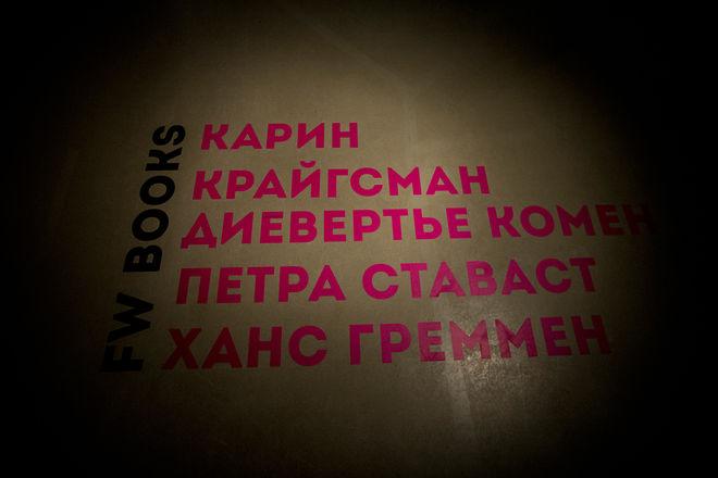 © Ксения Юркова