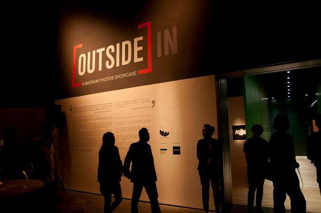 Выставка работ фотографов агентства Magnum, SIPF 2012