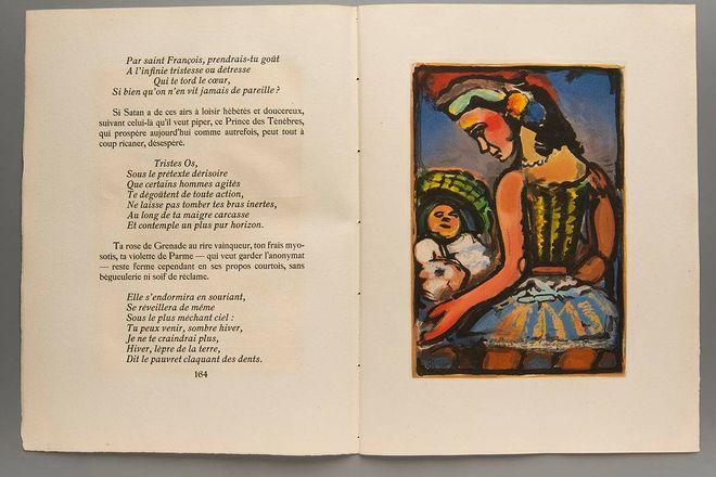 Ж. Руо «Цирк падающей звезды», 1936-1938