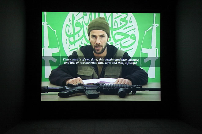 скриншот из видео Шарифа Вейкеда / Sharif WakedTo Be Continued (2009)