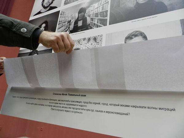Описание работ Станислава Магая, закрытое бумагой