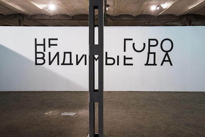 Фото: Ксения Юркова