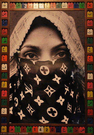 Hassan Hajjaj (Morocco/UK), Eyes On Me, 2000/1421. From the series Noss Noss, C–Print, Walnut Wood Frame and Lego Duplo. Courtesy of the Artist and The Third Line, Dubai