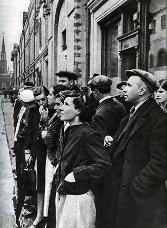 Евгений Халдей. 22 июня 1941 года. Объявление о начале Великой Отечественной войны. Москва, улица 25-го Октября.