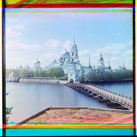 Сергей Прокудин-Горский. Монастырь преп. Нила Столбенского, озеро Селигер, 1910