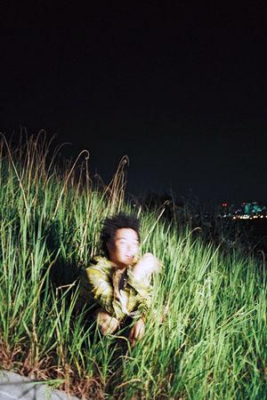 © Aston Husumu Hwang