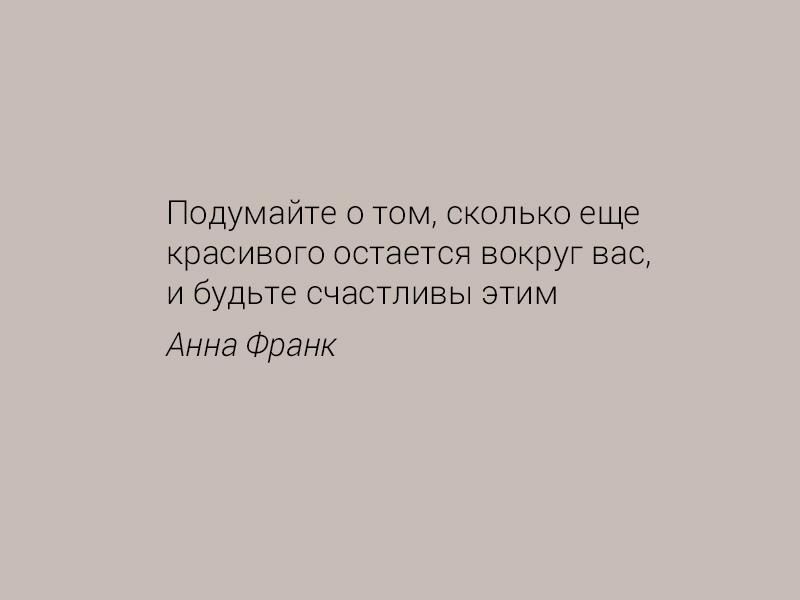 ©Дмитрий Киян