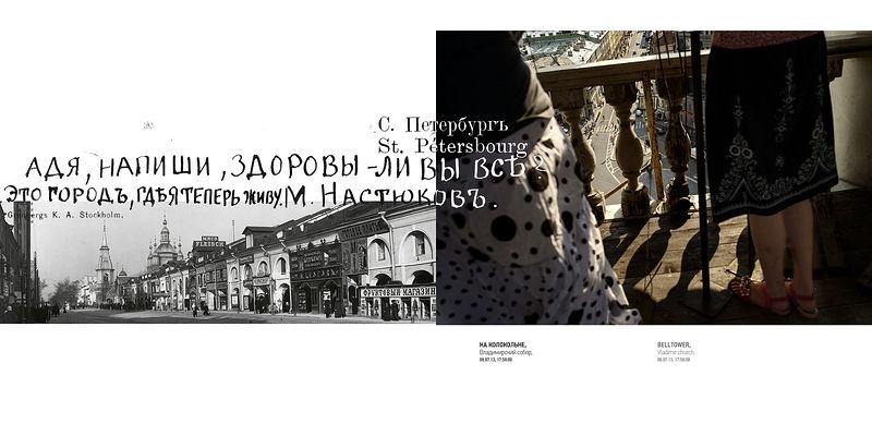©Андрей Гордасевич
