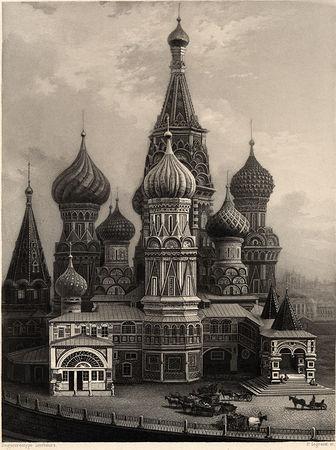 ����� ������� �������. ����� ������� ����������, ������, 1842. ������� � �����������.<br /> �������� &#171;���������� � ������. 1840&#8212;1910&#187;. �� ��������� �.�. ���������� (P.V. Khoroshilov) / ������������� ������� �������������� ����� ��. �.�. ���������, ��. �������, 13, ���������