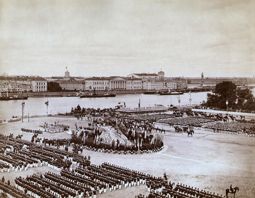 фотках картинки старые с днем рождения санкт петербурга башкирии арестовали мошенника