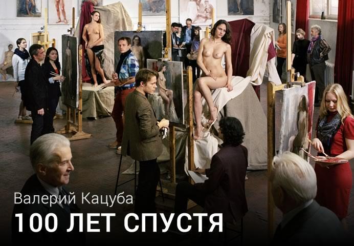 голая в институте фото