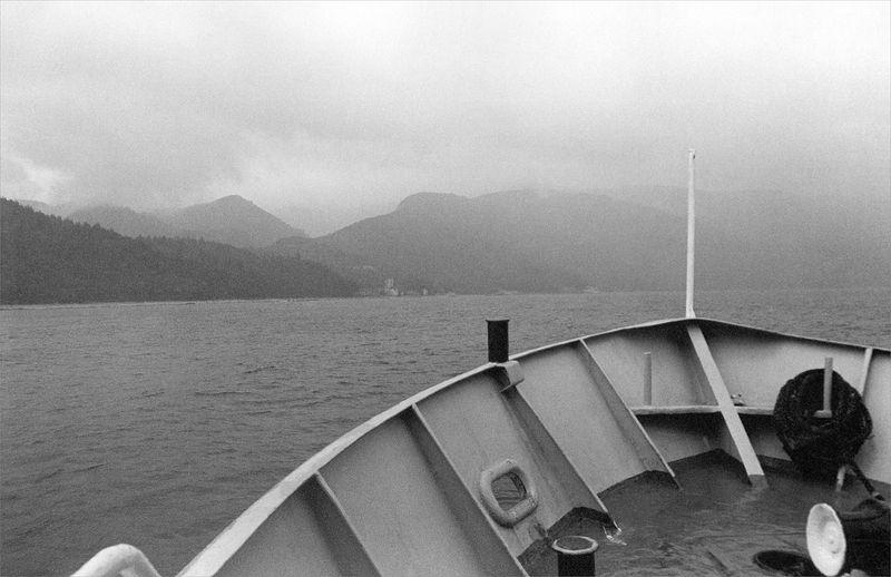 ©Александр Китаев. «Вплытие. 1996»