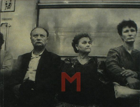 Misha Pedan. M