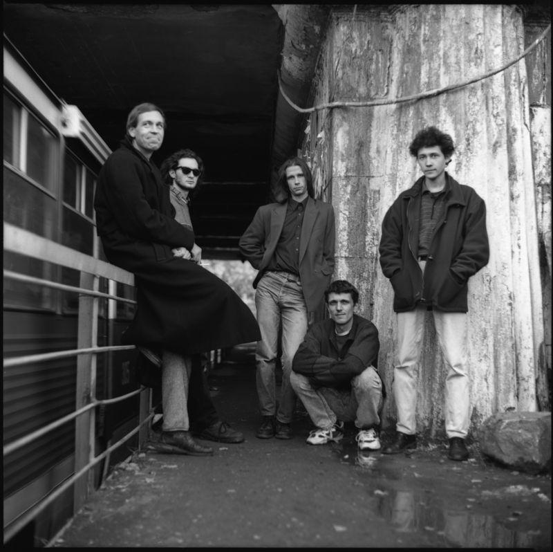©Юрий Зайцев. «Группа Н.Е.Т. Краснодар. 1997»