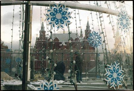 ©Александр Орлов (alpauk)
