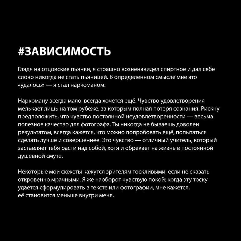 ©Дмитрий Марков