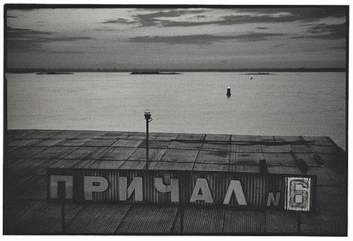 ©Игорь Мухин. «Нижний Новгород»