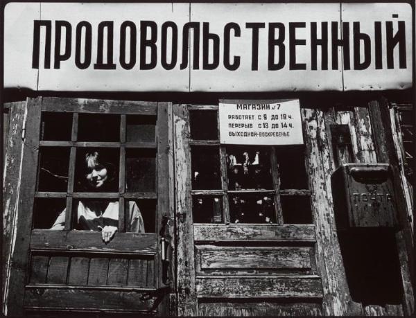 © Михаил Ладейщиков