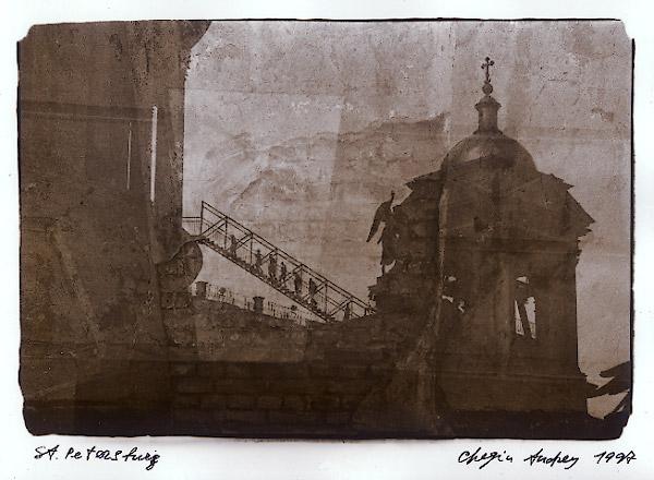 ©Aндрей Чежин. «С-Петербург, 1997»