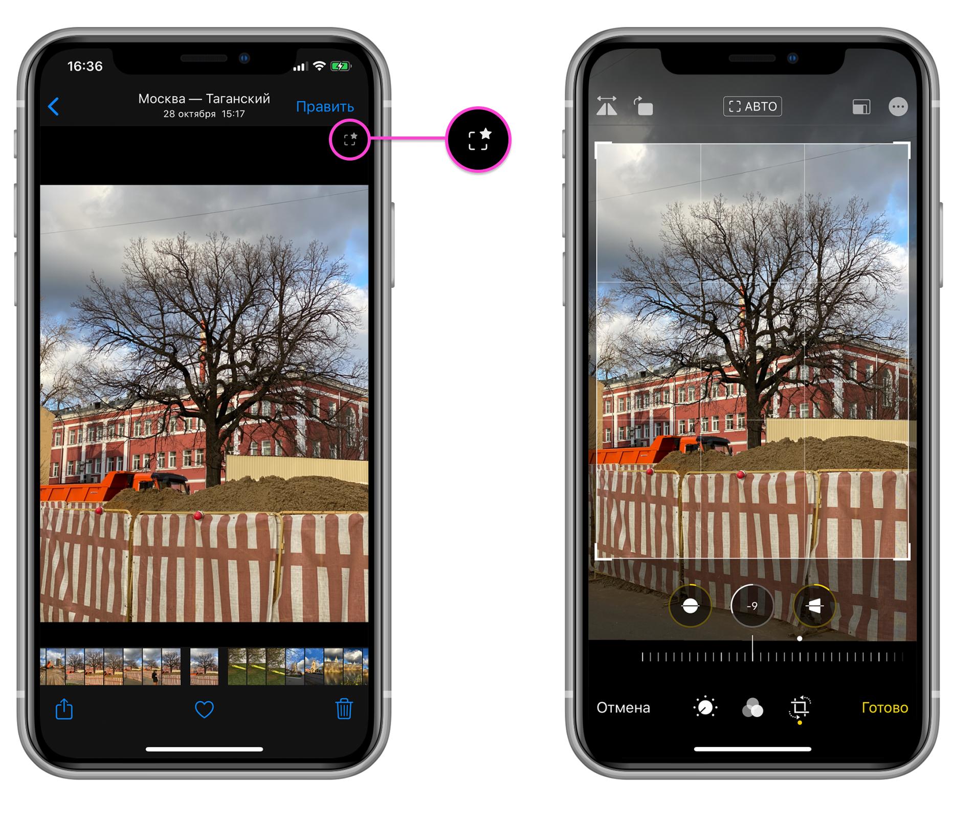 Как посмотреть скрытые фото на айфоне надежно
