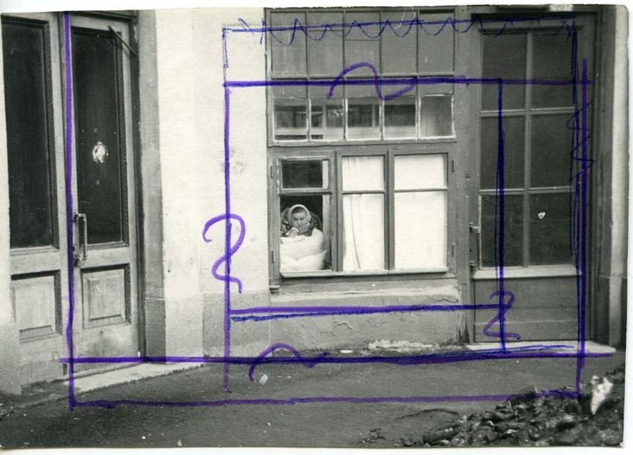©Дашевский Михаил Аронович. «Бдящее око. 1960-е (контрольный отпечаток)»