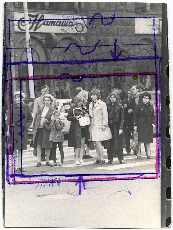 ©Дашевский Михаил Аронович. «У «Наташи», площадь Пушкина. 1970-е (контрольный отпечаток)»