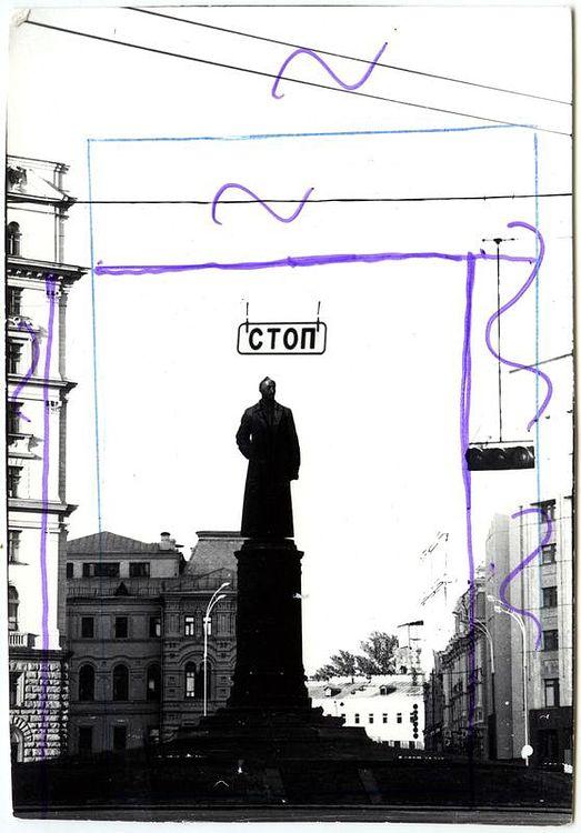 ©Дашевский Михаил Аронович. «Стоп-I. 1988 (контрольный отпечаток)»