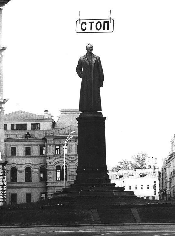 ©Дашевский Михаил Аронович. «Стоп-I. 1988»
