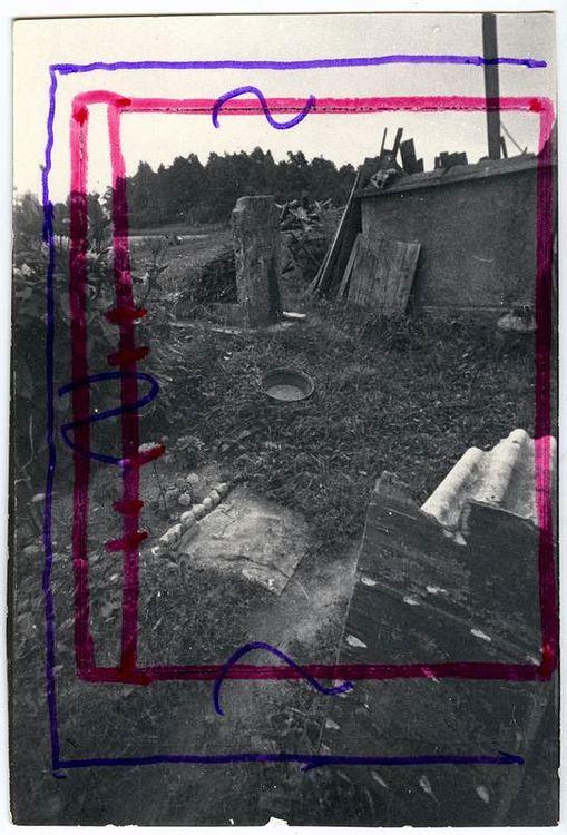 ©Дашевский Михаил Аронович. «Юден фрай-I (Зарасай, Литва). 1979 (контрольный отпечаток)»