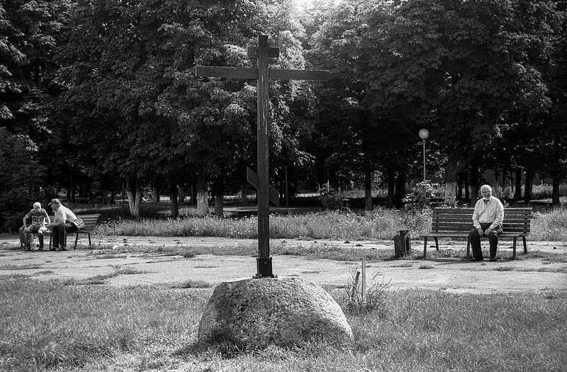 ©Дмитрий Черба. «Пролетарский сквер. Брянск. 2020»