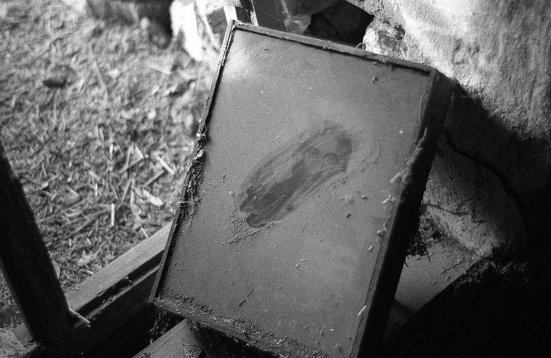 ©Дмитрий Черба. «Старая икона. Бутырки. Тульская область. 2020»