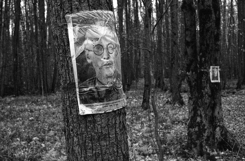 ©Дмитрий Черба. «Из серии «Тесницкие лагеря». Тульская область. 2020»