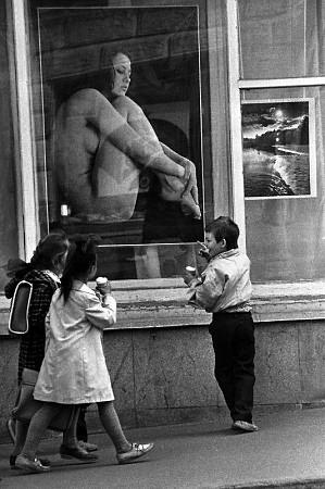©Александр Тягны-Рядно. «Смоленск. 1990»