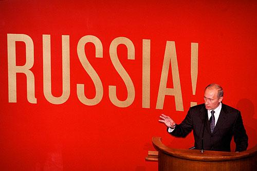 Владимир Путин, © Maxim Marmur/AFP