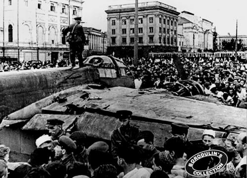 ©Иван Шагин. «Сбитый немецкий самолет. 1941»