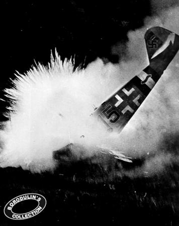 ©Иван Шагин. «Конец! 1943»