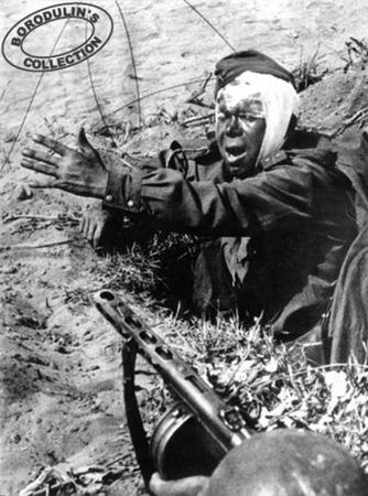 ©Иван Шагин. «Стоять до конца. 1944»