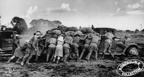 ©Иван Шагин. «По бездорожью России. 1941»