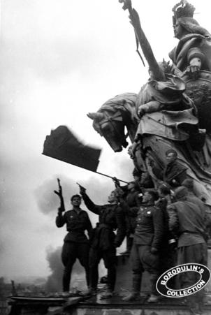 ©Иван Шагин. «Салют победы. 1945»