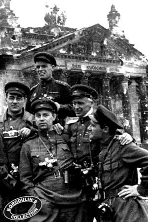 ©Иван Шагин. «Шагин и его коллеги. Берлин, 1945»