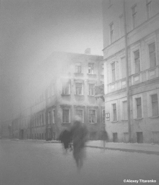 ©Алексей Титаренко