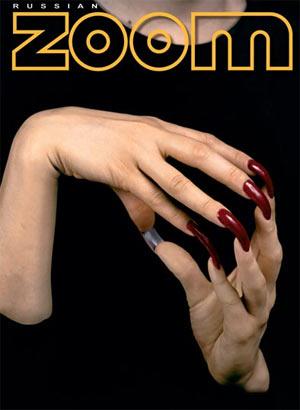 Обложка журнала Russian ZOOM, №5, 2006