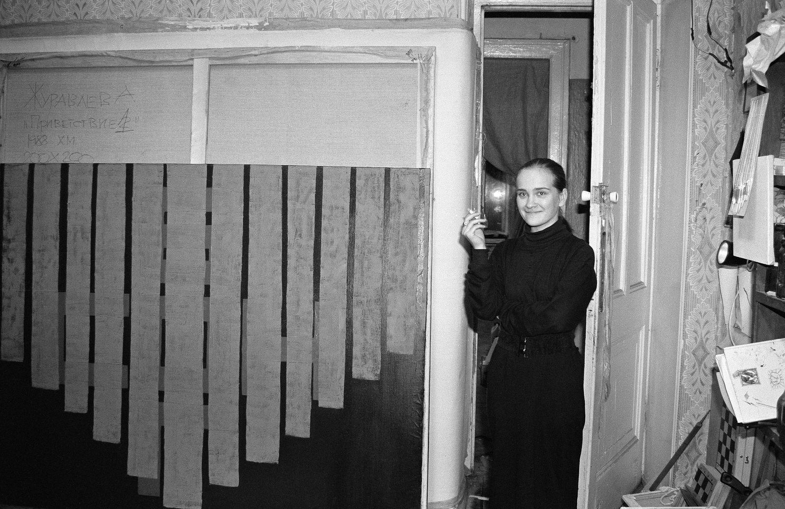 Андрей Безукладников. Совриск. Мария Серебрякова. 1988