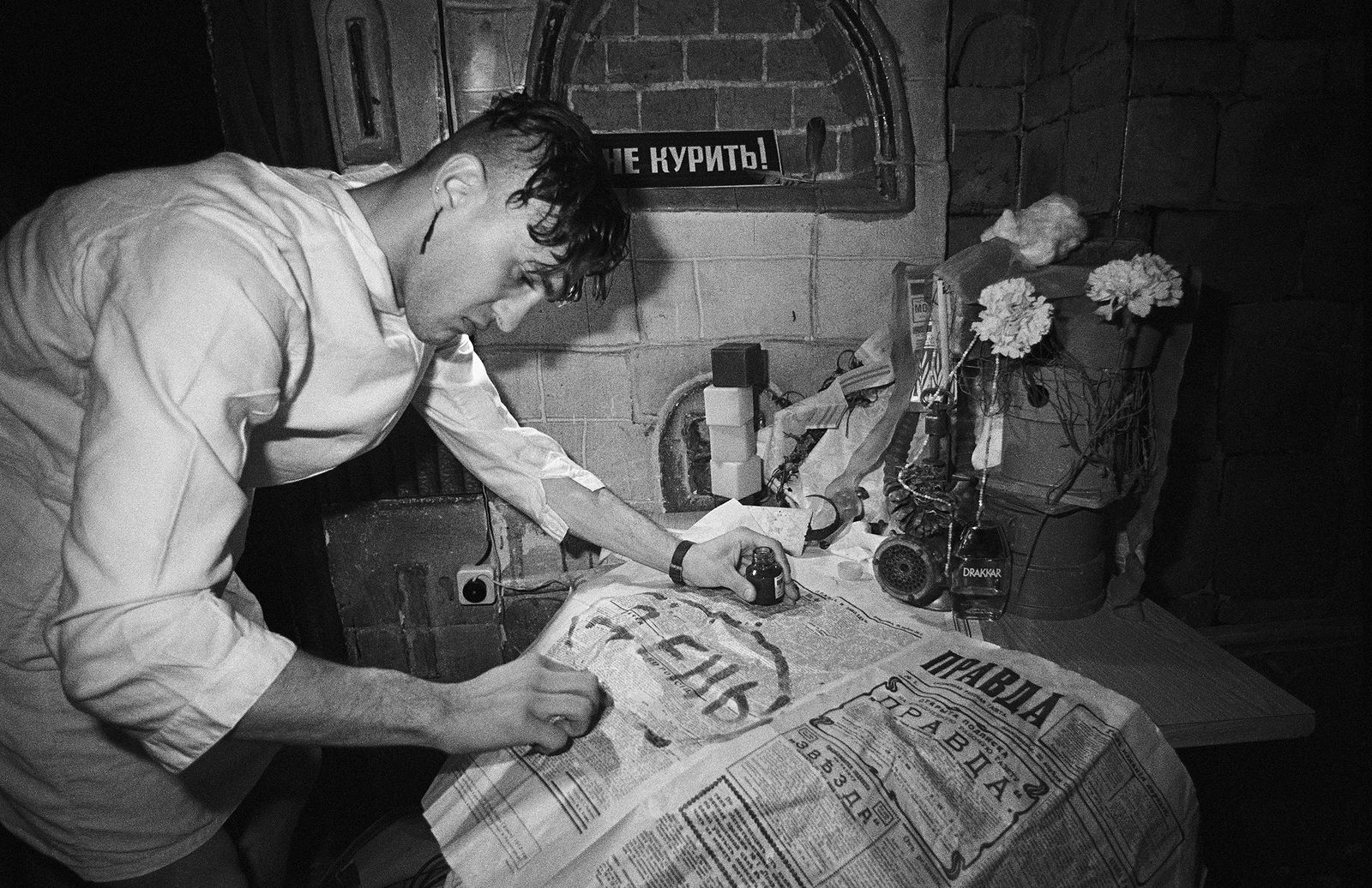Андрей Безукладников. Совриск. Гор Чахал. Москва. 1986