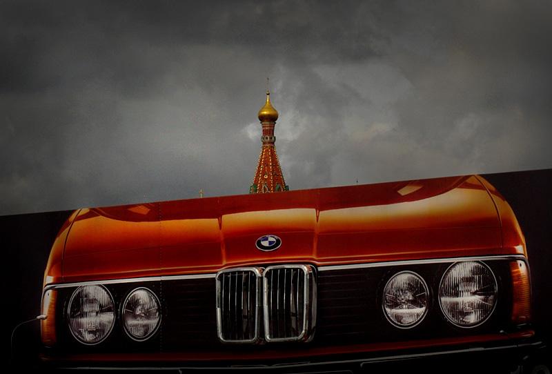Artem Chernov. From my portfolio. Untitled