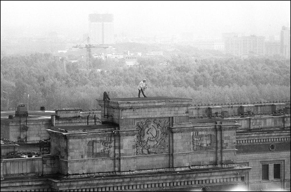 Артем Чернов. Артем Чернов. На крыше Главного здания МГУ, Москва, 1992